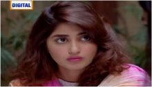 Noor ul Ain Episode 16 in HD