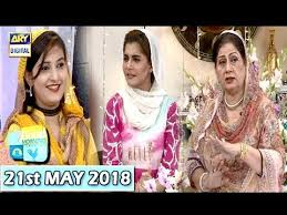 Good Morning Pakistan 21st May 2018