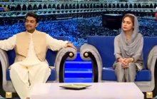 Bairan e Rehmat Iftaar Transmission in HD 21st May 2018