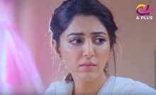 Bari Phuppo episode 3
