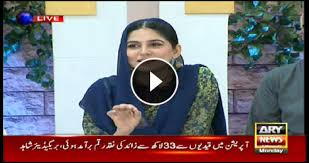 Shan E Iftar With Sanam Baloch 21st May 2018