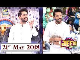 Jeeto Pakistan 21st May 2018
