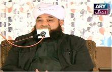 Islam Ki Bahar Episode 6 in HD