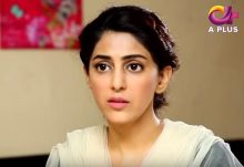 Bari Phuppo episode 4