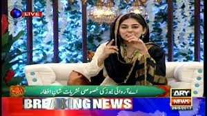 Shan E Iftar With Sanam Baloch 22nd May 2018