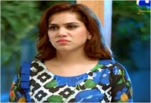 Kis Din Mera Viyah Howega Season 4 Episode 8 in HD