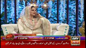 Shan E Iftar With Sanam Baloch 23rd May 2018