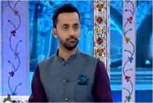Shan e Ramzan Iftaar Transmission in HD 24th May 2018
