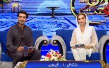 Bairan e Rehmat Iftaar Transmission in HD 25th May 2018