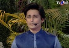 Ishq Ramazan Iftar Transmission in HD 24th May 2018
