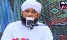 Islam Ki Bahar Episode 9 in HD