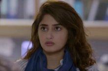 Noor ul Ain Episode 17 in HD