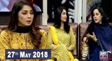 Breaking Weekend in HD 27th May 2018