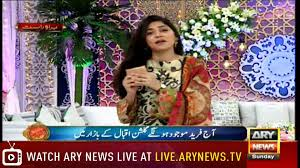 Shan E Iftar With Sanam Baloch 27th May 2018