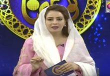 Noor e Ramazan Iftaar Transmission in HD 28th May 2018