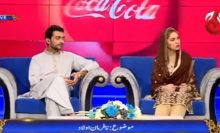 Bairan e Rehmat Iftaar Transmission in HD 28th May 2018