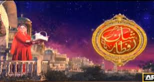 Shan E Iftar With Sanam Baloch 17th May episode 0
