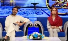 Bairan e Rehmat Iftaar Transmission in HD 30th May 2018