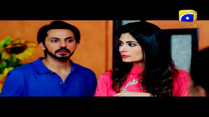 Mera Haq Episode 41 in HD