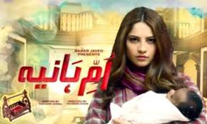 Umm e Haniya Episode 31 in HD