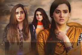 Saiyaan Way Episode 9 in HD