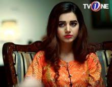 Aadat Episode 26 in HD
