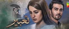 Tabeer Episode 16 in HD