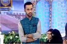 Shan E Ramzan Iftaar Transmission in HD 31st May 2018