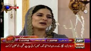 Shan E Iftar With Sanam Baloch 31st May 2018