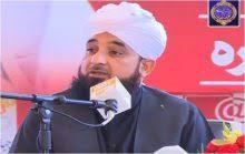 Islam Ki Bahar Episode 16 in HD
