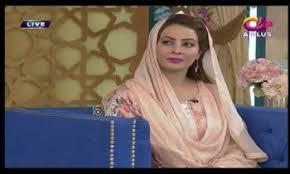 Noor E Ramazan 1st June 2018