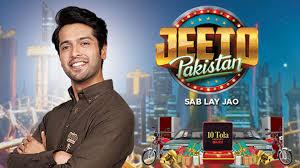 Jeeto Pakistan 4th June 2018