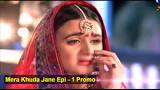 Mera Khuda Janay Episode 8