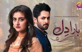 Haara Dil Episode 10