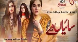 Saiyaan Ve Episode 10