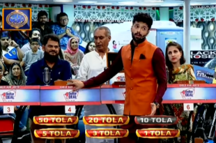 Jeeto Pakistan 10th June 2018
