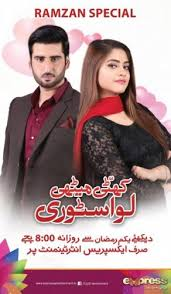 Khatti Methi Love Story Episode  26