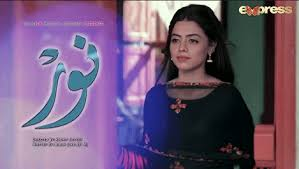 Noor Episode 34