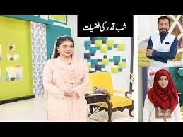 Jago Pakistan Jago 11 June 2018