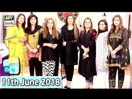 Good Morning Pakistan 11th June 2018
