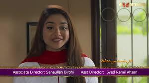 Khatti Methi Love Story Episode 27