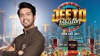 Jeeto Pakistan Chaand Raat Special 15th June 2018