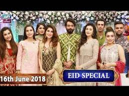 Salam Zindagi with Faysal Qureshi Eid Special Day 1 16th June 2018