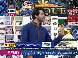 Jeeto Pakistan  17th June 2018