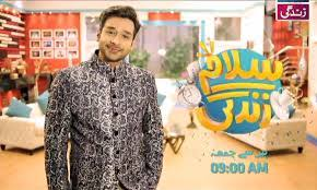 Salam Zindagi 18th June 2018 Episode HD