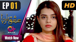 Ishq Ya Rabba episode 1