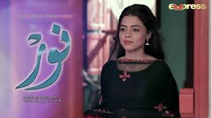 Noor  Episode 43