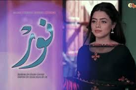 Noor Episode 45 Express Entertainment 25 June 2018