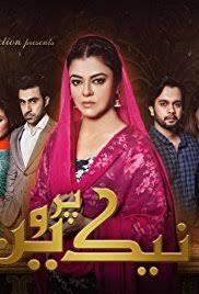 Naik Parveen Episode 48 Geo Tv 26 June 2018