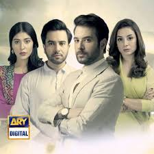 Khasara Episode 13 Ary Digital 26 June 2018